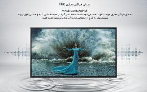 تلویزیون 55 اینچ ال جی مدل LW540s در مرزلند